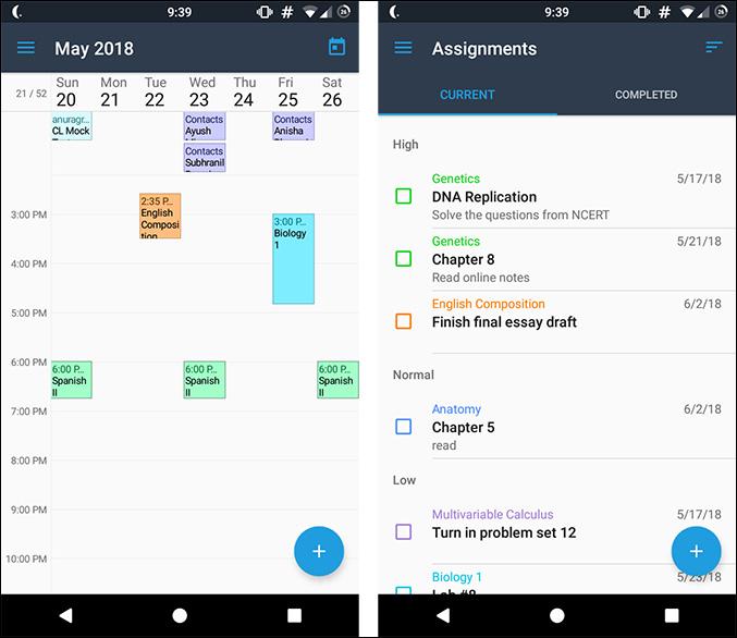 iStudiez Pro Android