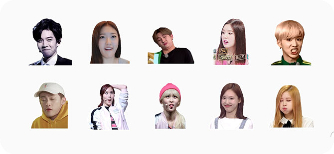 Screenshot of various K-pop actors with different expressions