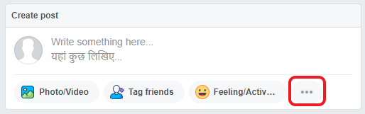 Facebook Watch Party- options button