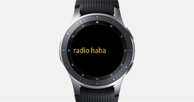 Screenshot of the Galaxy Watch with the LED info scrolling