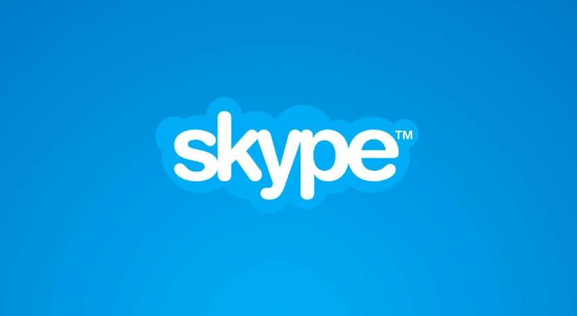 Skype Camera Not Working Mac – Dibujos Para Colorear