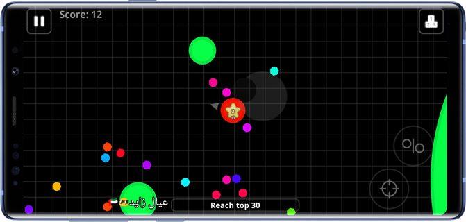 best Slither.io Alternative- agar