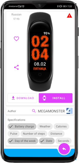 How to Add Custom Watch Faces on Mi Band 4 | TechWiser