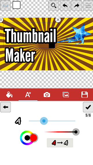 thumbnail maker screenshot
