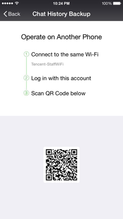 Backup, Restore, Transfer, Recover Chat History in WeChat 3
