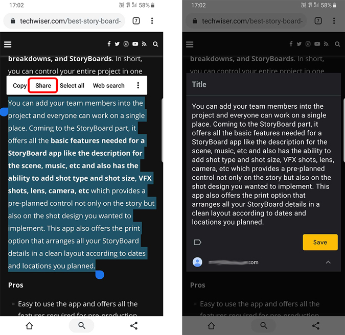sharing text from other app to Google Keep