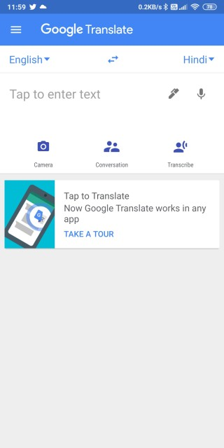 google translate interface