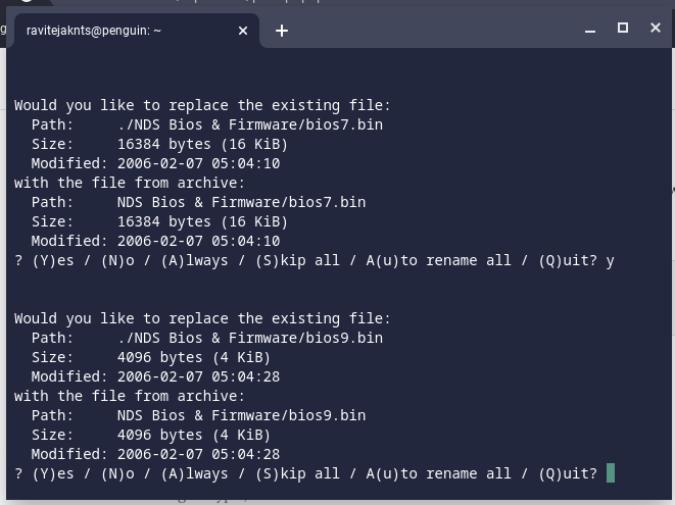 ターミナルで7zを使用してファイルを抽出する